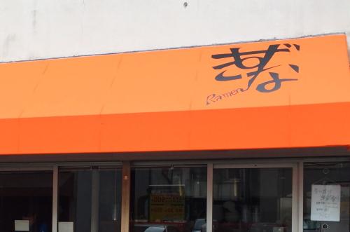 店舗・ビル