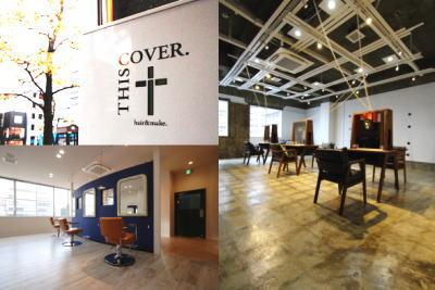岡山駅前の人気美容院 ディスカバーさんの店舗改装工事