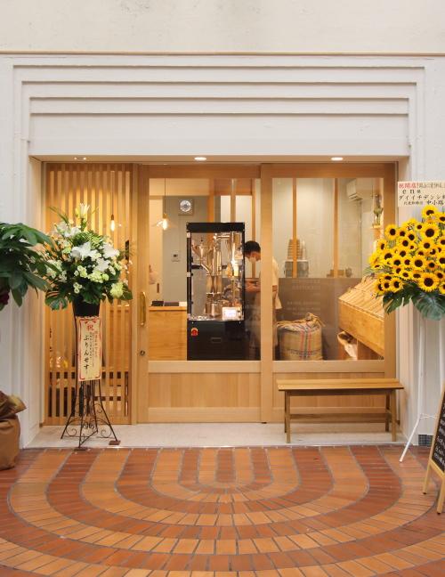 岡山市北区表町にて店舗の改装工事が完成した珈琲焙煎所、無事にOPENしました
