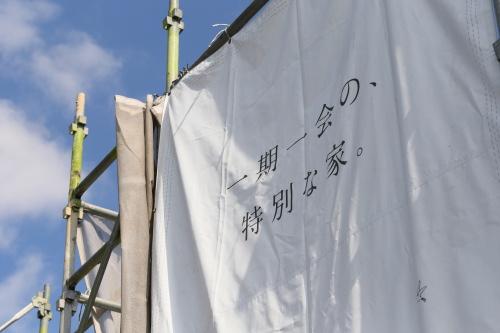 吉備中央町に建築中のコミュニティスペース、きれいな空と現場看板